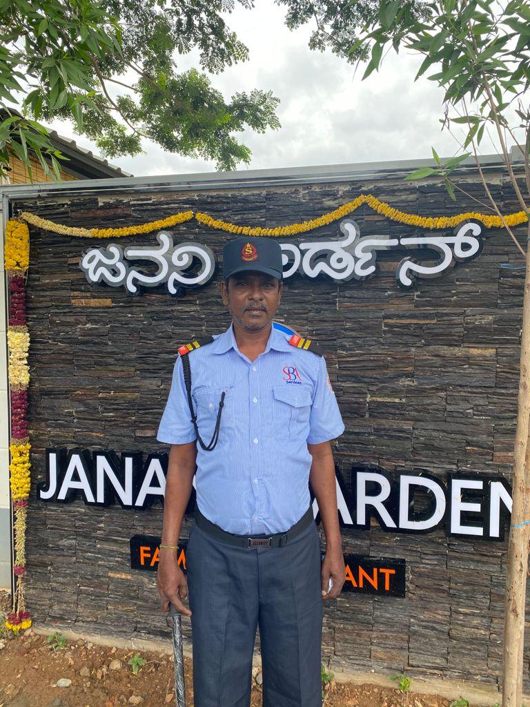 Janani Garden