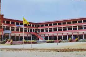 Atreya Education Institute Mandya